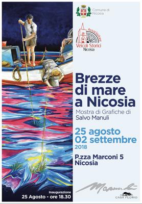 """Nicosia, il 25 agosto verrà inaugurata la mostra """"Brezze di mare a Nicosia"""""""