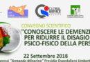 """Enna, il 22 settembre si terrà il convegno su """"Conoscere le demenze per ridurre il disagio psicofisico della persona"""""""
