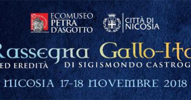"""Nicosia, al via il 17 e 18 novembre alla seconda """"Rassegna Gallo-italico"""""""